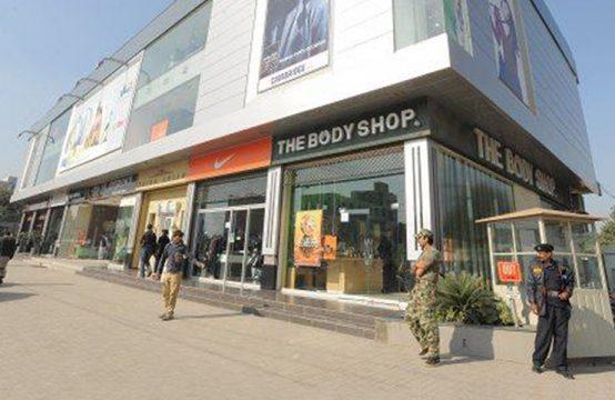 Shop For on Khursheed Kasuri Road Gulberg