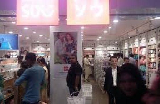 Shop for Rent on Khursheed Kasuri Road